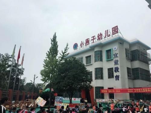 岳阳宜童自闭症中心