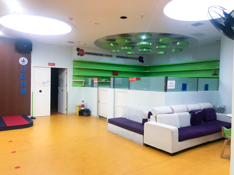 天津自闭症机构
